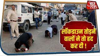 लॉकडाउन तोड़ने वाले कब मानेंगे, Karnatka में सूटकेस में छिपाकर दोस्त को घर लाने की कोशिश