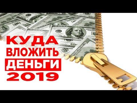 Стратегии разгона депозита на бинарных опционах