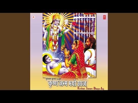 Kaise jaun mai paniya bharan ko sakhi