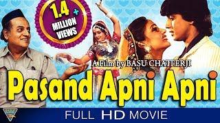 Pasand Apni Apni Hindi Full Movie HD  Mithun Chakraborty Rati Agnihotri  Eagle Hindi Movies