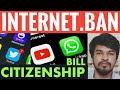 Internet Shut Down Explained | Tamil