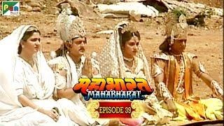 इंद्रप्रस्थ नगरी का निर्माण | Mahabharat Stories | B. R. Chopra | EP – 39 - Download this Video in MP3, M4A, WEBM, MP4, 3GP