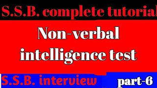 S.S.B.| non-verbal intelligence test| ssb complete tutorial|part-6