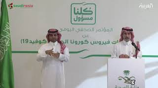 Menghitung Denda Pelanggaran Usaha di Arab Saudi
