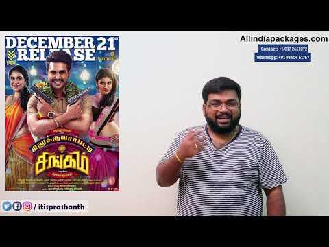 Bahubali 2 telugu movie all songs