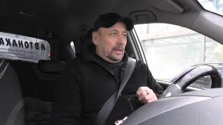 Плохое состояние Дорог при Сдаче Экзамена в ГИБДД.