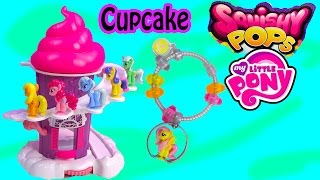 MLP Squishy Pops Sweet Shop Cupcake Display Playset My Little Pony Blind Bag Ball Unboxing Toy Video