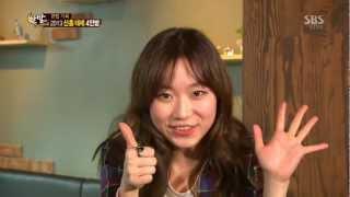1+1 Guiyomi With Kim Seul-Gi