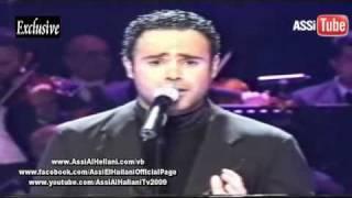 Assi El Hallani - Odamy Oyoun   عاصي الحلاني - قدامي عيون