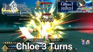 Chloe von Einzbern  - (Fate/Grand Order) - [FGO NA] Kara no Kyoukai Rerun: The Garden of Oblivion, Terminus - 3 Turns ft. Chloe von Einzbern