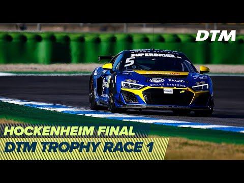 DTM ホッケンハイム(ドイツ) 2020 レース1ライブ配信動画