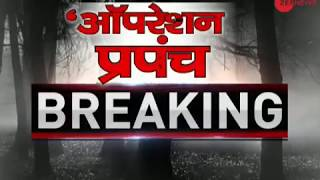 Watch: Racket of religious conversion exposed by Zee Media