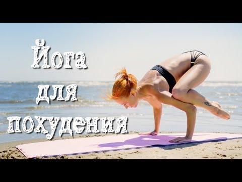 Гимнастика для похудения живота фото