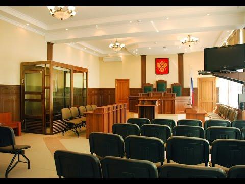 якобы суд.ст.12.20 коап.аудио запись якобы судебного заседания