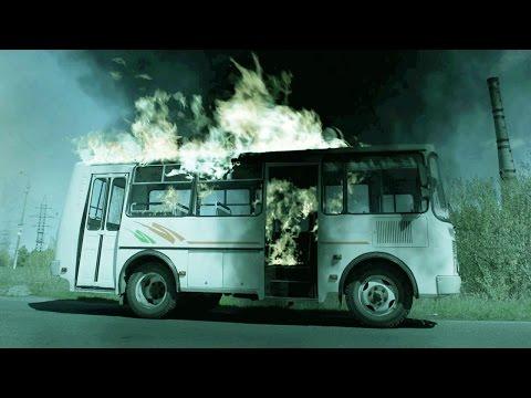 SERYOGA - Антифриз (премьера клипа 2017)