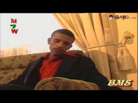 Kadir Martu - Dhiifama (Oromo Music) download YouTube video in MP3