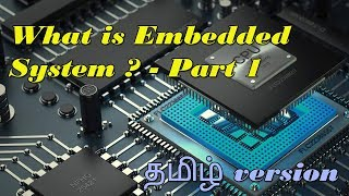 Embedded Systems introduction in tamil- Part 1