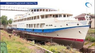 Теплоход «Господин Великий Новгород» готовят к походу Кронштадт - Севастополь