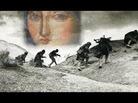 «Εν δράσει 2019»: Η Εκκλησία στον πόλεμο του '40 και την Κατοχή