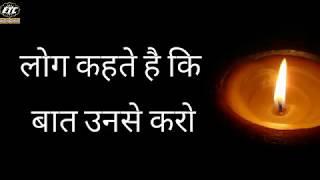 😥 Best Emotional Lines Hindi Video, Heart Touching Quotes Hindi, Rishtey Hindi Lines, ETC Video
