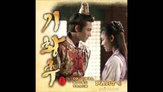 한번만 (Once More) - 소유 (SoYoo) OST 기황후(Empress Ki) Part 4