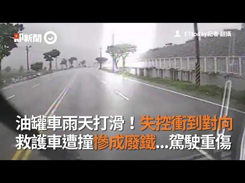 下雨天開車真的要小心