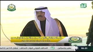 كلمة سمو الأمير متعب بن عبدالله وزير الحرس الوطني في حفل الجنادرية ٣٠
