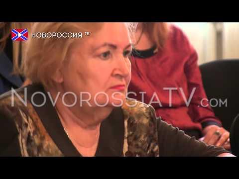 Правила оплаты за электроэнергию в ДНР