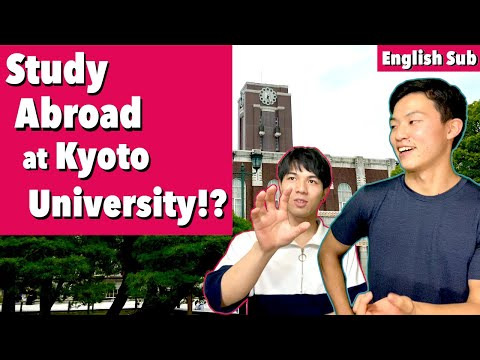 [English Sub] Study Abroad at Kyoto University!? ~Second Best University in Japan~【Interview】(Part2)