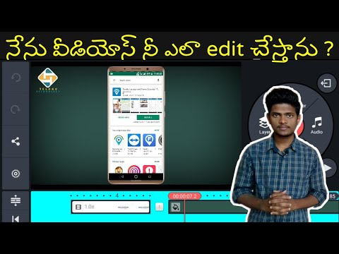 Kinemaster tutorial in telugu | How to edit videos in Kinemaster