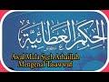 Download Lagu 3. Hikam  Awal Mula Syeh ATHAILLAH Memasuki Dunia Sufi Mp3 Free