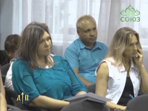 Помощь многодетным семьям в Ростове-на-Дону