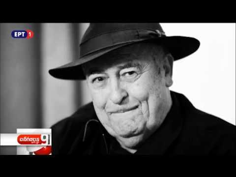 Μπερνάρντο Μπερτολούτσι: Ο σπουδαίος σκηνοθέτης που ήθελε να γίνει ποιητής | 26/11/18 | ΕΡΤ