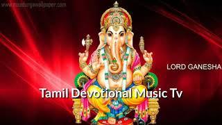 vinayagar kavasam tamil - 免费在线视频最佳电影电视节目