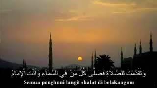 TARHIM SUBUH INDAH BANGET   !!!!