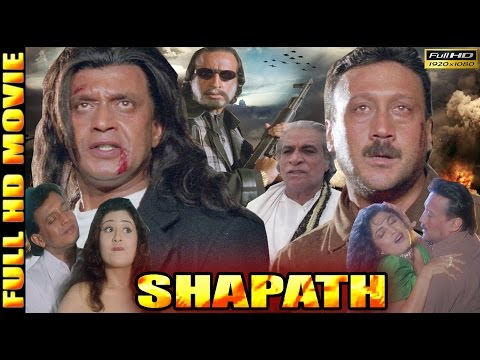 shapath full movie mithun download youtube