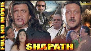 Shapath 1997  Mithun Chakraborty  Jackie Shroff  Harish  Ramya Krishna  Full HD Movie