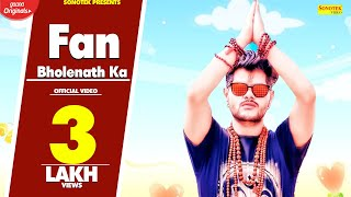 Shanky Goswami ft Kaka : Fan Bholenath Ka (Full Video) || New Haryanvi Songs Haryanavi 2020 Video,Mp3 Free Download
