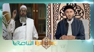 برنامج الإسلام والحياة | الحياة الزوجية | 05 - 11 - 2016