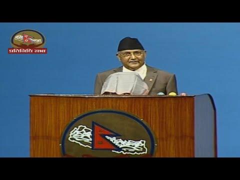 नीति तथा कार्यक्रममाथि उठेका प्रश्नको प्रधानमन्त्री आलीले आज संसदमा जवाफ दिदै(Live)