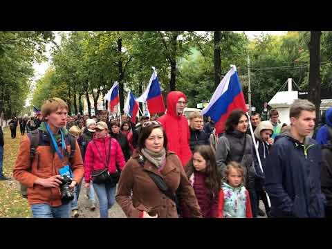 Nakup prostatilen cinka Voronezh