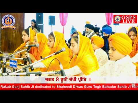 Student participation in Rakab Ganj Sahib