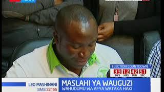 Viongozi wa wauguzi wazungumza; 13th September 2017