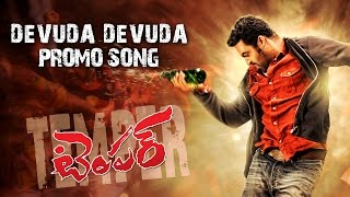 Devudaa Song trailer-  Jr NTR's Temper