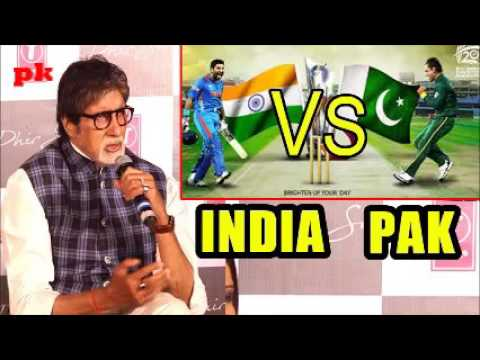 India Vs Pakistan 2017 ICC | MTW
