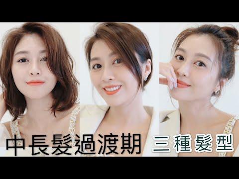陳佩佩Arial Chen | 找網紅就是快! 全臺最大網紅經濟平臺