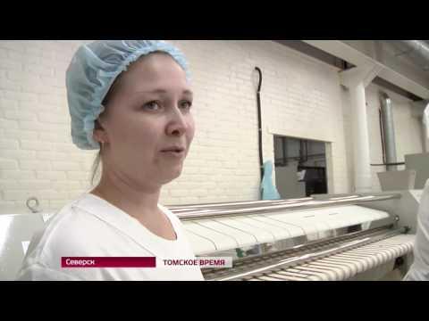 Вещи медицинских работников и постельное белье из больниц в Северске будут стирать в новом прачечном