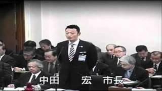 2/2中田宏vsA議員太田正孝横浜市議愛人奈々について