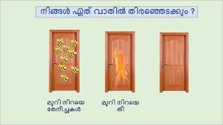 malayalam riddles - Video hài mới full hd hay nhất - ClipVL net