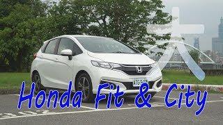 Honda Fit & City  小車大空間,菜鳥新鮮人最實用的幫手 試駕-廖怡塵【全民瘋車Bar】97